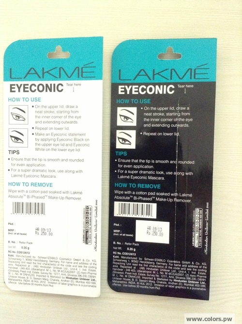 Lakme Eyeconic Eyeliners Price: INR 250