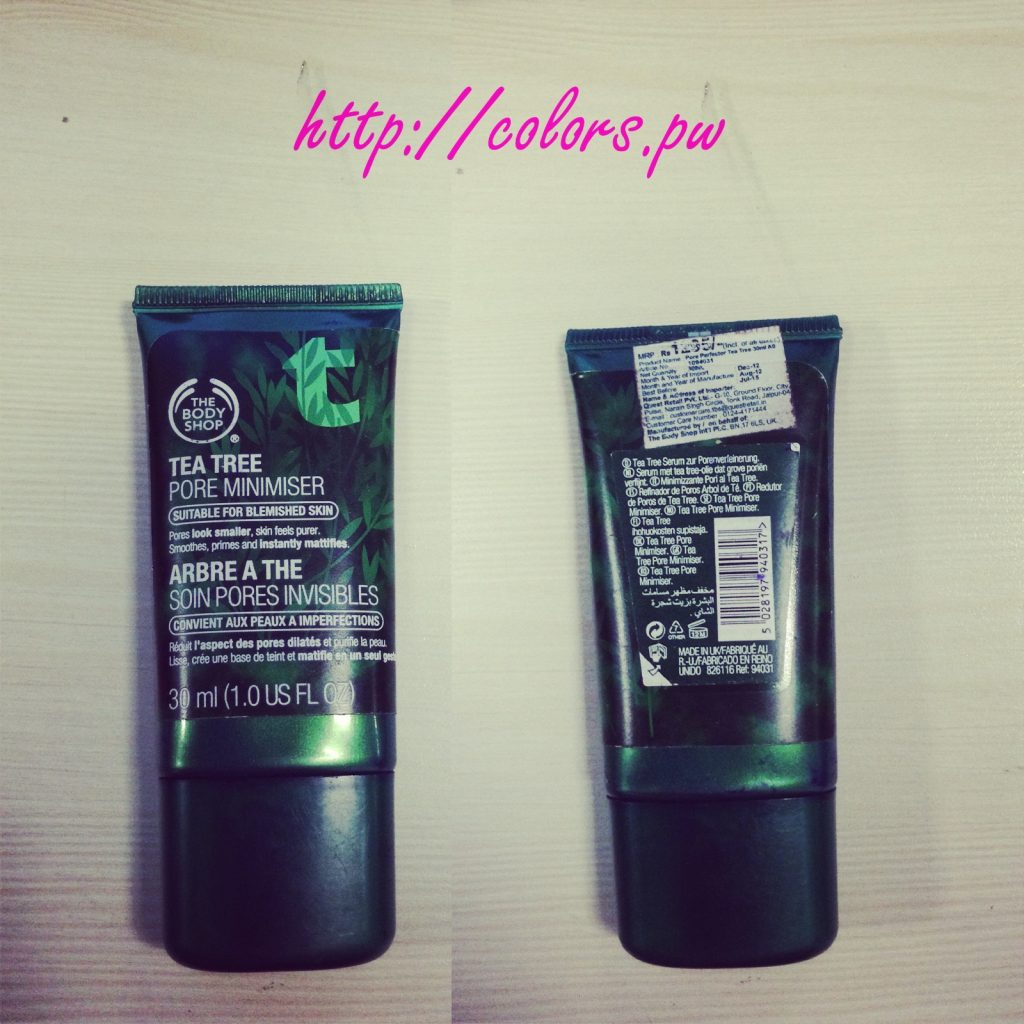 The Body shop- Tea Tree Pore Minimiser