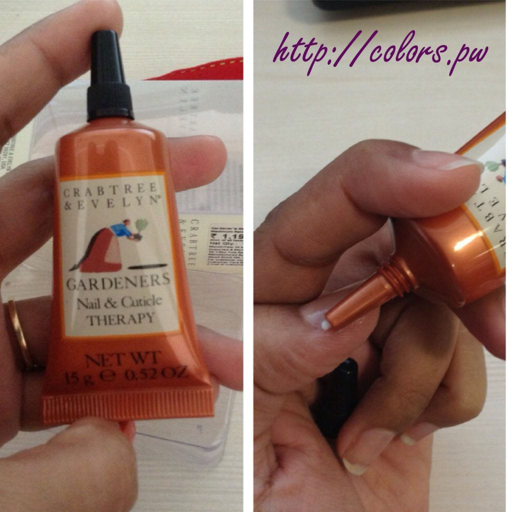 Nail & Cuticle Therapy Cream