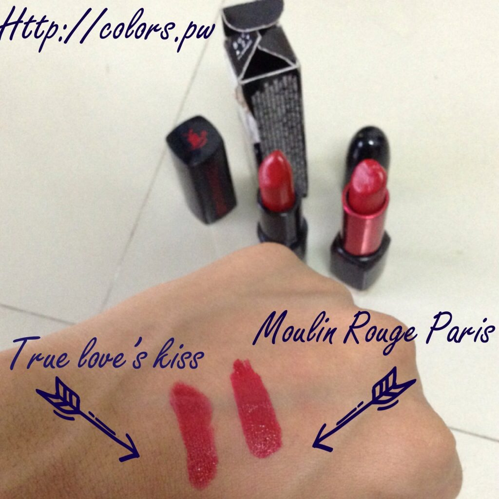 Make up forever Lipstick vs Mac Maleficent Lipstick