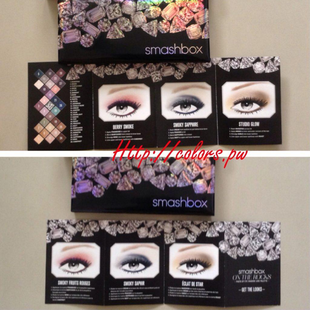 Smashbox On the Rocks Eyeshadow